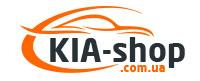 Запчастини Кіа, Хундай пропонує магазин запчастин КІА-ШОП