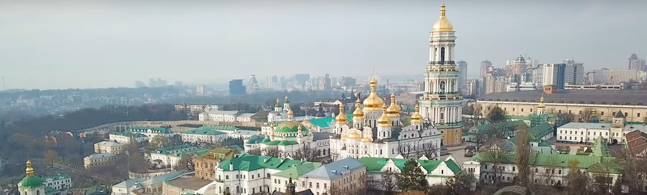 Магазин запчастей в г. Киев